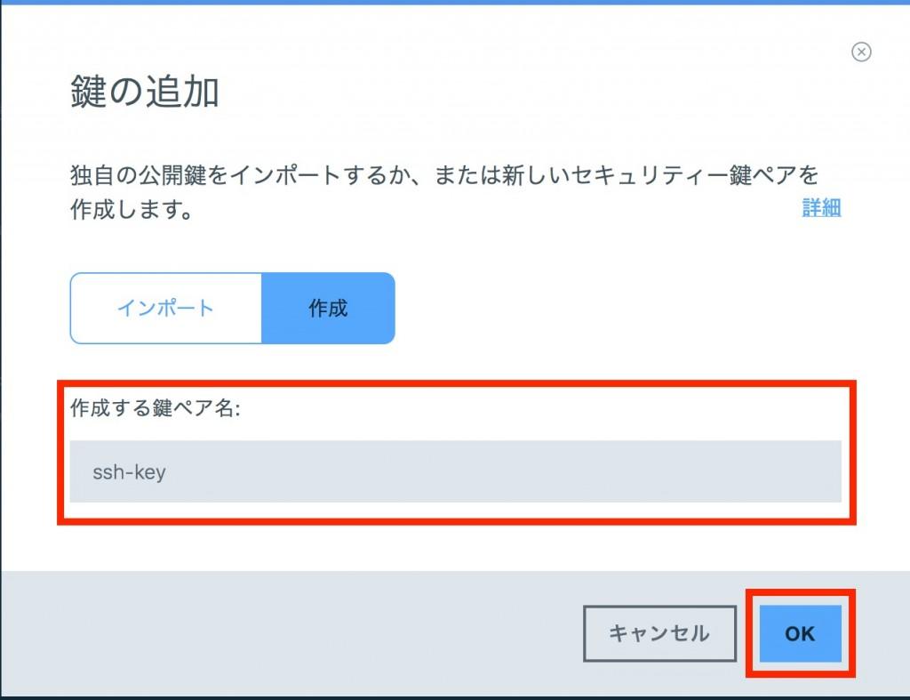 add_key.jpg