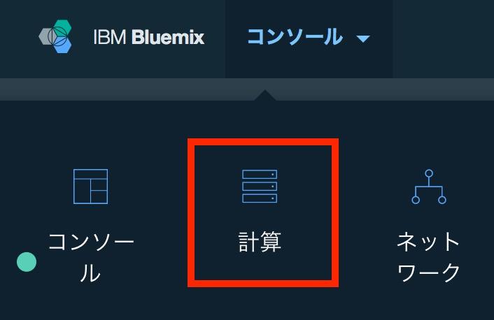 console_math.jpg