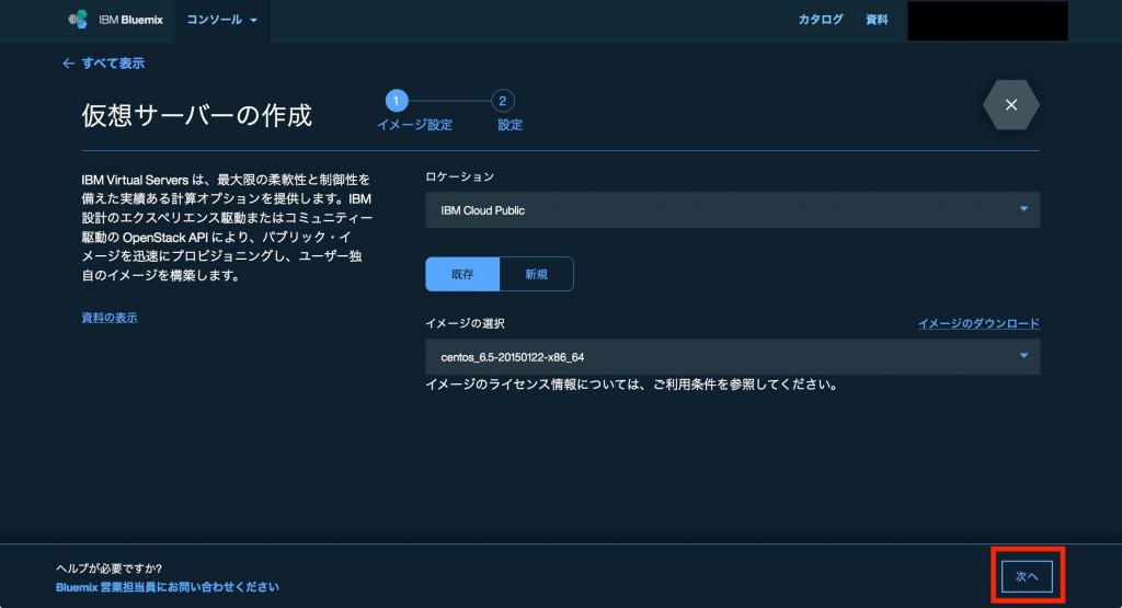 virtual_machine-1.jpg